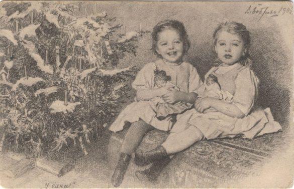Первые почтовые открытки в России